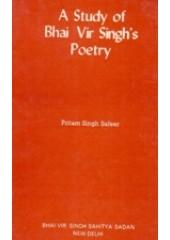 A Study Of Bhai Vir Singh's Poetry - Book By Bhai Vir Singh Ji