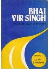 Bhai Vir Singh - The Sixth River of Punjab - Book By Bhai Vir Singh Ji
