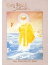 Guru Nanak Chamatkar  English -Set of 2 Volumes - Book By Bhai Vir Singh Ji