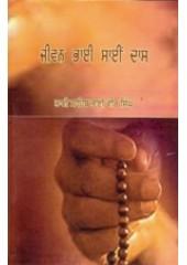 Jeevan Bhai Sain Das - Book By Bhai Vir Singh Ji