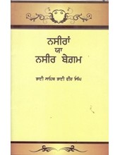 Nasiran Ya Nasir Begam - Book By Bhai Vir Singh Ji