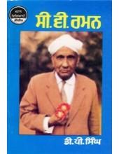 C V Raman - Book By D P Singh