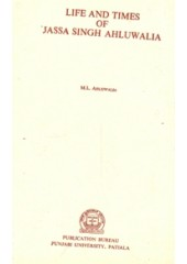 Life And Times of Jassa Singh Ahluwalia - Book By M.L. Ahluwalia