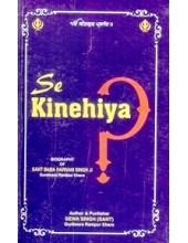 Se Kinehia In English (Part 1) - Book In English By Sant Sewa Singh