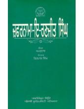 Zafarnama-E-Ranjit Singh - Book By Amarnath