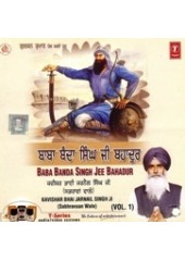 Baba Banda Singh Jee Bahadur  - Audio CD Kavishar Bhai Jarnail Singh Ji Sabhrawa Wale