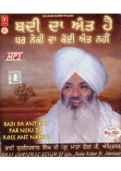Badi Da Ant Hai Par Neki Da Koee Ant Nahin - MP3 Cds By Bhai Guriqbal Singh Ji