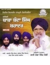 Baba Banda Singh Bahadar - MP3 CD by Kavishar Joga Singh Ji Jogi