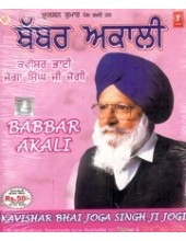 Babbar Akali - MP3 CD by Kavishar Joga Singh Ji Jogi