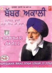 Babbar Akali - MP3 CD by Kavishar Joga Singh Ji Jogi
