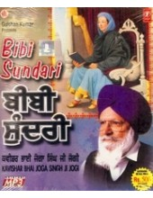 Bibi Sundari - MP3 CD by Kavishar Joga Singh Ji Jogi