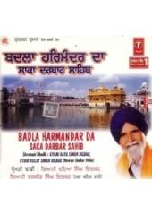 Badla Harmandar Da Saka Darbar Sahib - Audio CD By Dhadi Jatha Gyani Daya Singh Dilbar