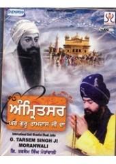 Amritsar Ghar Guru Ramdas Ji Da - Audio CD by Tarsem Singh Moranwali