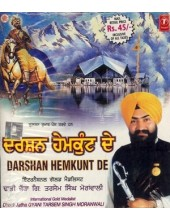 Darshan Hemkunt De - Audio CD by Tarsem Singh Moranwali