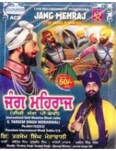 Jang Mehraj - Audio CD by Tarsem Singh Moranwali