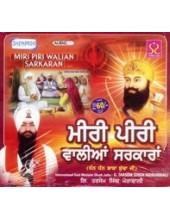 Miri Piri Walian Sarkara - Audio CD by Tarsem Singh Moranwali