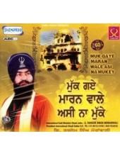 Muk Gaye Maran Wale Asi Na Mukey - Audio CD by Tarsem Singh Moranwali