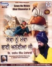 Sewa Nu Mewa Bhai Ghanaiya Ji - Audio CD by Tarsem Singh Moranwali