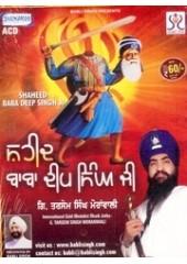 Shaheed Baba Deep Singh Ji - Audio CD by Tarsem Singh Moranwali
