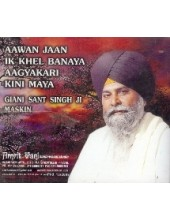 Aawan Jaan Ik Khel Banaya Aagyakari Kini Maya - Audio CDs by Giani Sant Singh Ji Maskeen