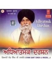 Adhiatmak Darshan - Audio CDs by Giani Sant Singh Ji Maskeen
