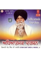 Adhiatmak Darshan - Audio CDs by Giani Sant Singh Ji Maskeen