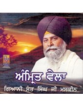 Amrit Vela - Audio CDs by Giani Sant Singh Ji Maskeen