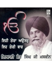 Ehi Tera Ausar Eh Teri Baar - Audio CDs by Giani Sant Singh Ji Maskeen