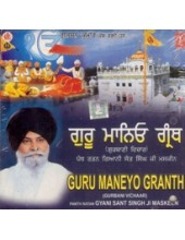 Guru Manyo Granth - Audio CDs by Giani Sant Singh Ji Maskeen