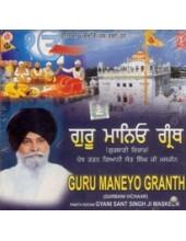 Guru Manyo Granth - Audio CDs by Giani Sant Singh Ji Maskeen