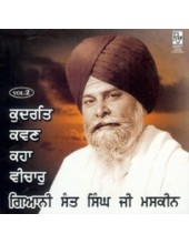Kudrat Kavan Kaha Veechar - Audio CDs by Giani Sant Singh Ji Maskeen
