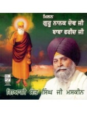 Milan Guru Nanak Dev Ji Baba Farid Ji - Audio CDs by Giani Sant Singh Ji