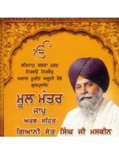 Mool Mantar Jaap - Arth Sahit - Audio CDs by Giani Sant Singh Ji Maskeen
