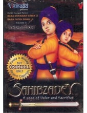 Sahibzadey - A Saga Of Valour and Sacrifice
