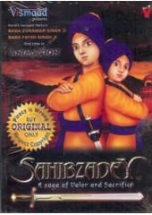 Sahibzadey - A Saga Of Valour and Sacrifice