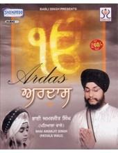 Ardas - Audio CDs By Bhai Amarjit Singh Ji , Bhai Jaskaran Singh Ji