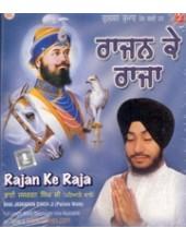 Rajan Ke Raja - Audio CDs By Bhai Amarjit Singh Ji , Bhai Jaskaran Singh Ji