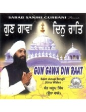 Gun Gawa Din Raat - Audio CDs By Bhai Anoop Singh Ji