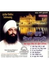 Ja Gur Dekha Samne - Audio CDs By Bhai Anoop Singh Ji