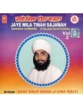 Jaye Mila Tina Sajna - Audio CDs By Bhai Anoop Singh Ji