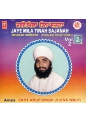Jaye Mila Tina Sajna - Audio CDs By Bhai Anoop Singh Ji