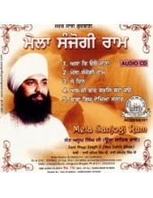 Mela Sanjogi Ram - Audio CDs By Bhai Anoop Singh Ji