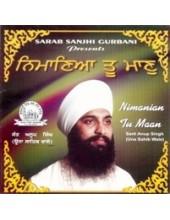 Nimania Tu Maan - Audio CDs By Bhai Anoop Singh Ji