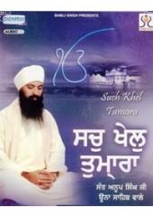 Sach Khel Tumhara - Audio CDs By Bhai Anoop Singh Ji