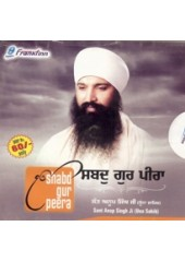 Shabad Gur Peera - Audio CDs By Bhai Anoop Singh Ji