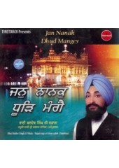 Jan Nanak Dhoor Mangai - Audio Cds By Baldev Singh Ji Wadala