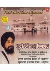 Prani Eko Naam Dhiavoh - Audio Cds By Baldev Singh Ji Wadala