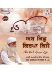 Ab Kichh Kirpa Kijai - Audio CDs By Bhai Chamanjit Singh Ji Lal