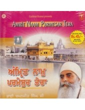 Amrit Naam Parmesar Tera - Audio CDs By Bhai Chamanjit Singh Ji Lal