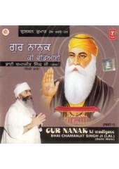 Gur Nanak Ki Vadiai - Audio CDs By Bhai Chamanjit Singh Ji Lal